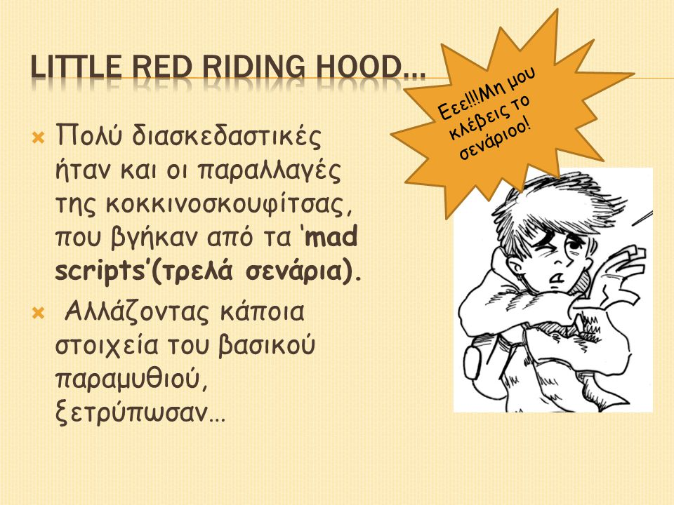 Little Red riding hood…