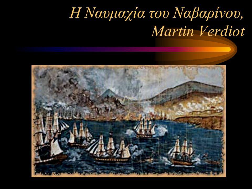 Η Ναυμαχία του Ναβαρίνου, Martin Verdiot