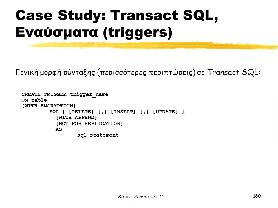 Case Study: Transact SQL, Εναύσματα (triggers)