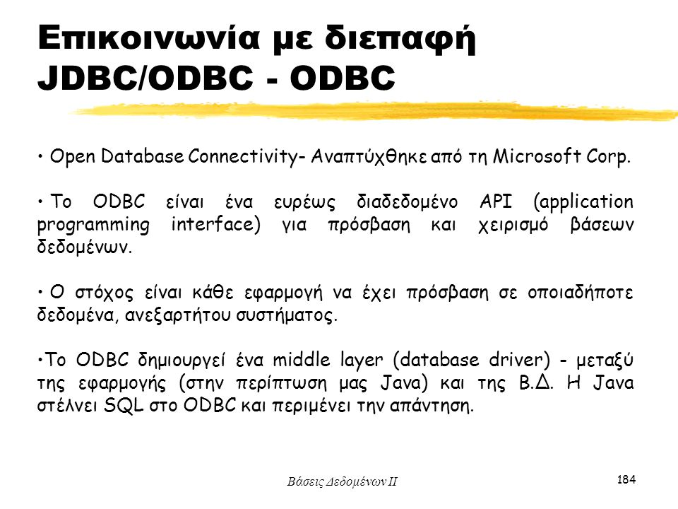 Eπικοινωνία με διεπαφή JDBC/ODBC - ODBC