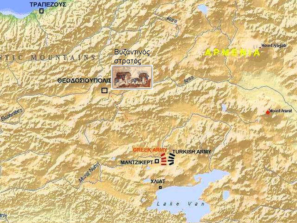Βυζαντινός στρατός