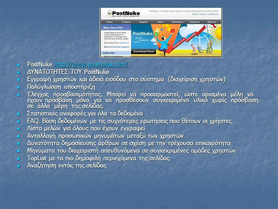 PostNuke http://www.postnuke.com/