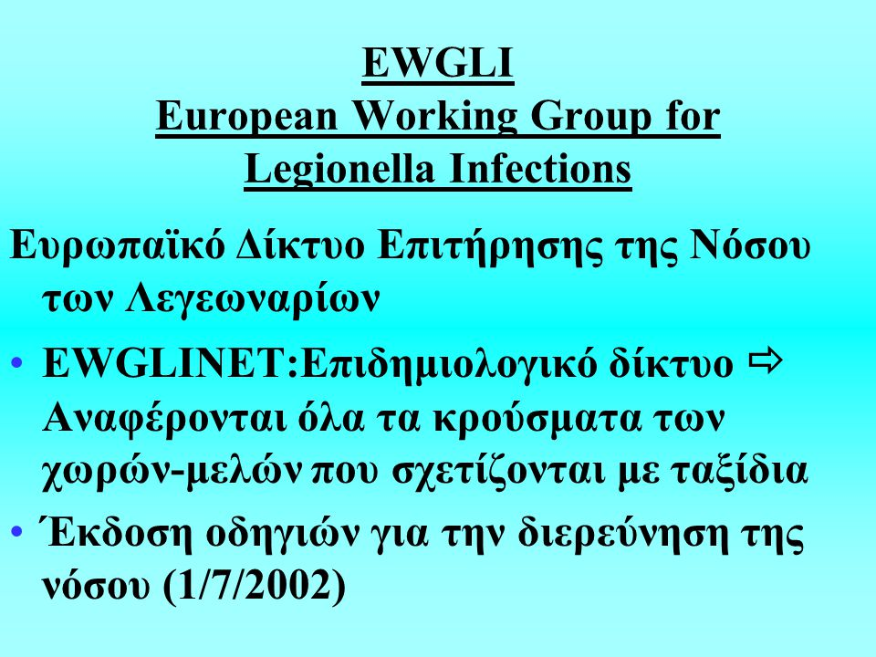EWGLI European Working Group for Legionella Infections