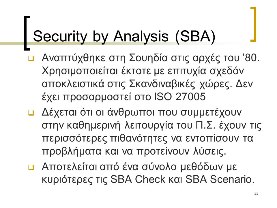 Security by Analysis (SBA)