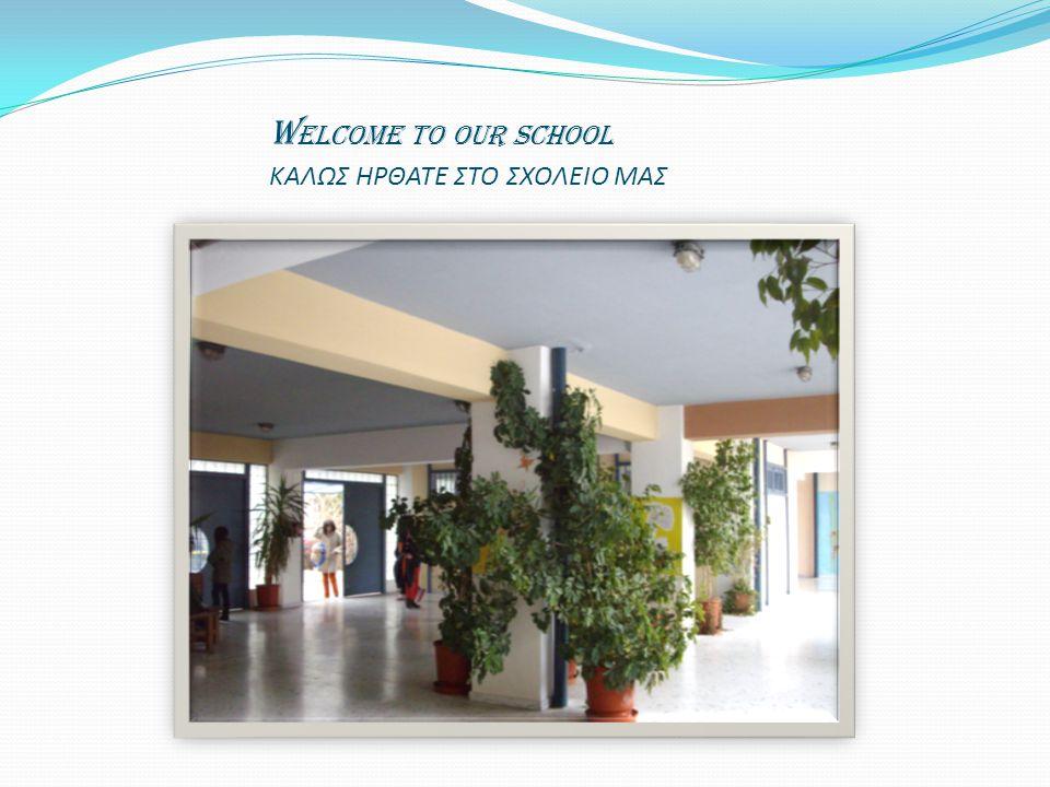 Welcome to our school καλωσ ηρθατε στο σχολειο μασ