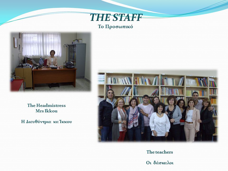 THE STAFF Το Προσωπικό The Headmistress Mrs Ikkou