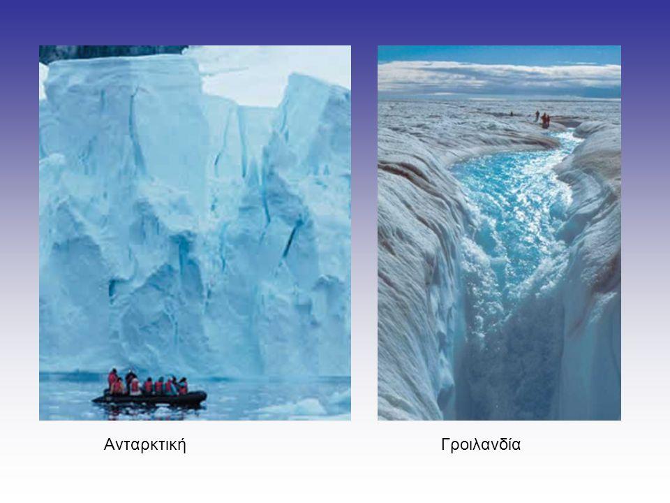 Ανταρκτική Γροιλανδία