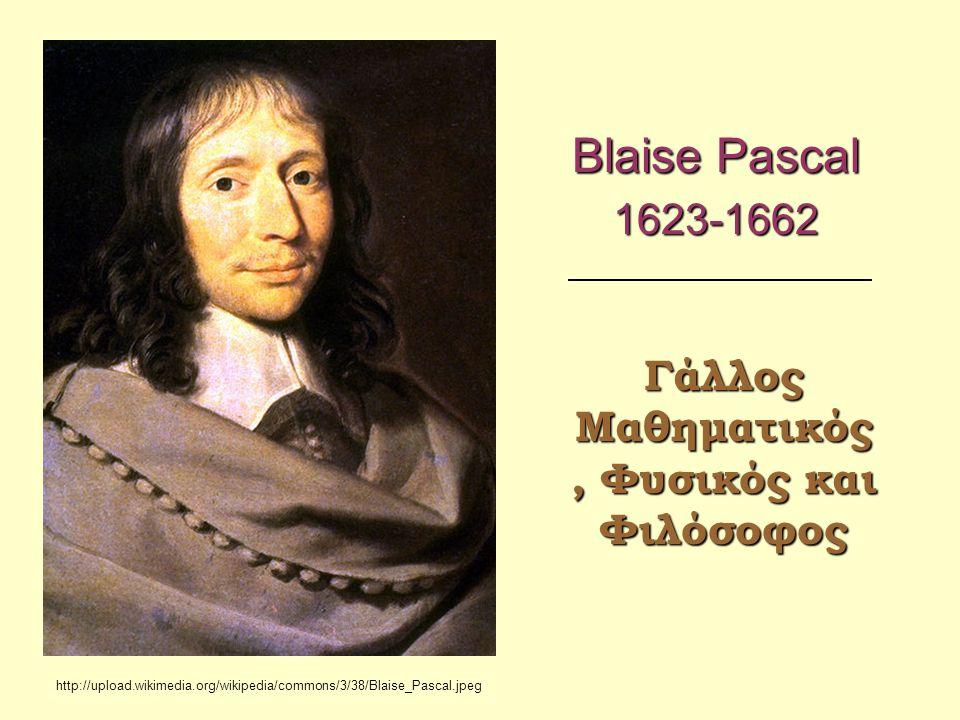 Γάλλος Μαθηματικός, Φυσικός και Φιλόσοφος