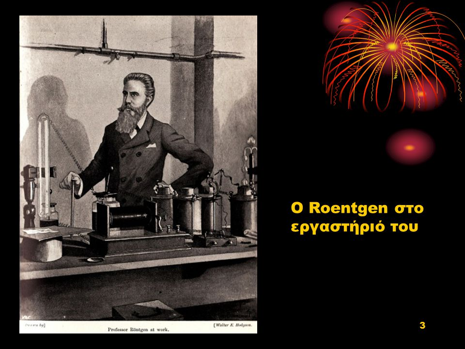 Ο Roentgen στο εργαστήριό του