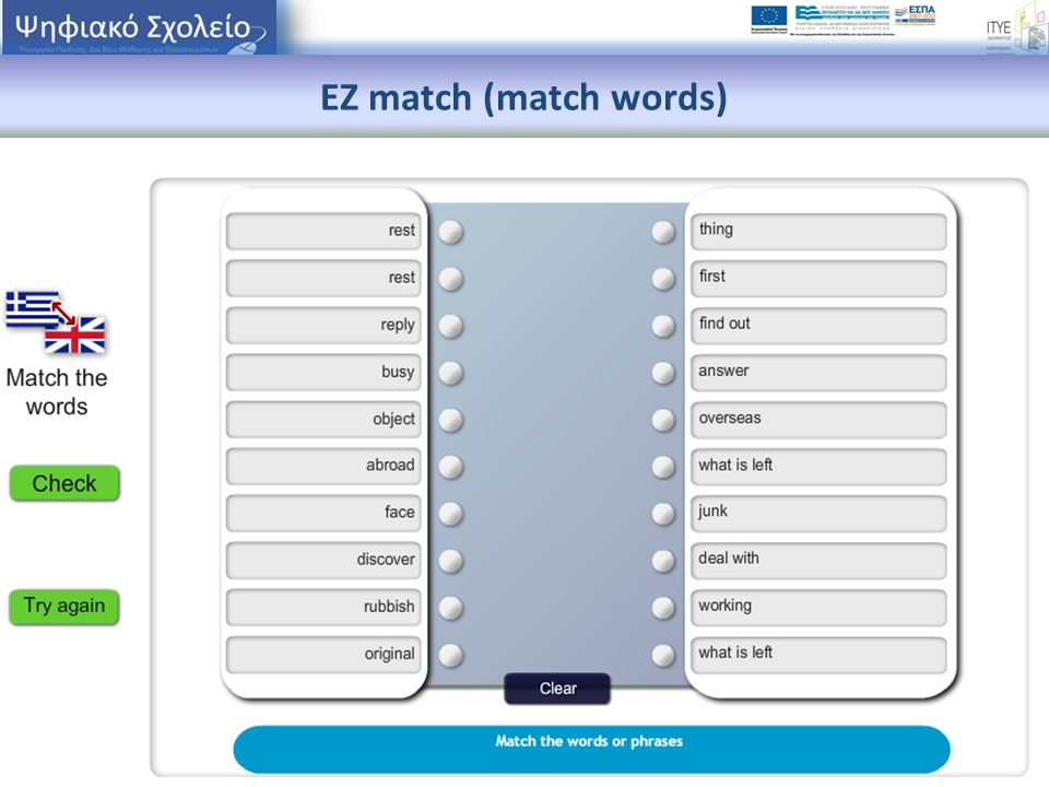 EZ match (match words)
