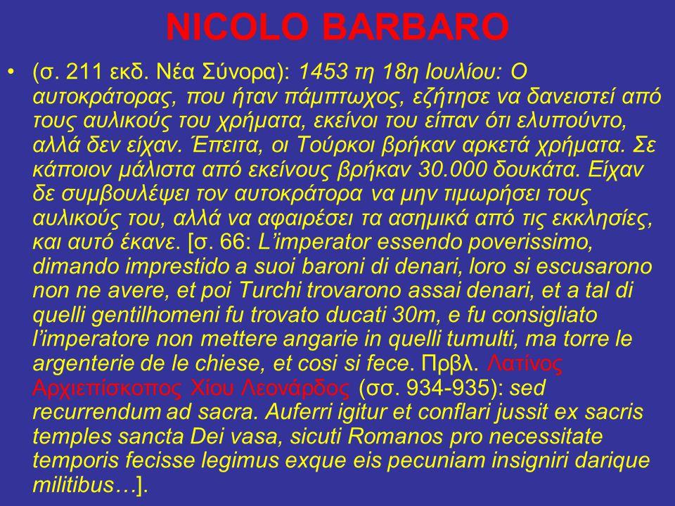 NICOLO BARBARO
