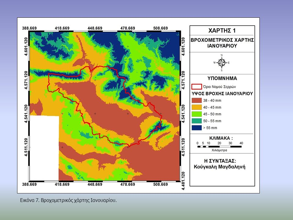 Εικόνα 7. Βροχομετρικός χάρτης Ιανουαρίου.