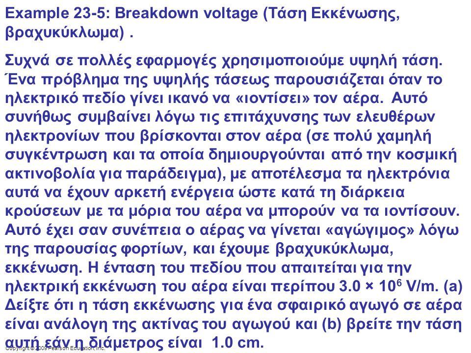 Example 23-5: Breakdown voltage (Τάση Εκκένωσης, βραχυκύκλωμα) .