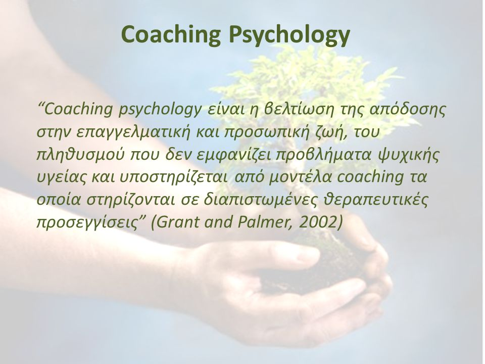 Coaching Psychology