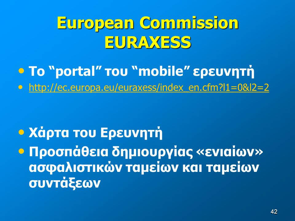 European Commission EURAXESS