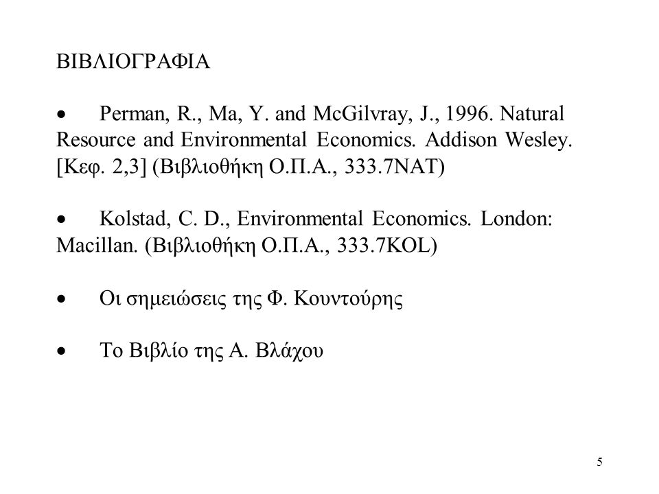 BIBLIOGRAFIA · Perman, R. , Ma, Y. and McGilvray, J. , 1996