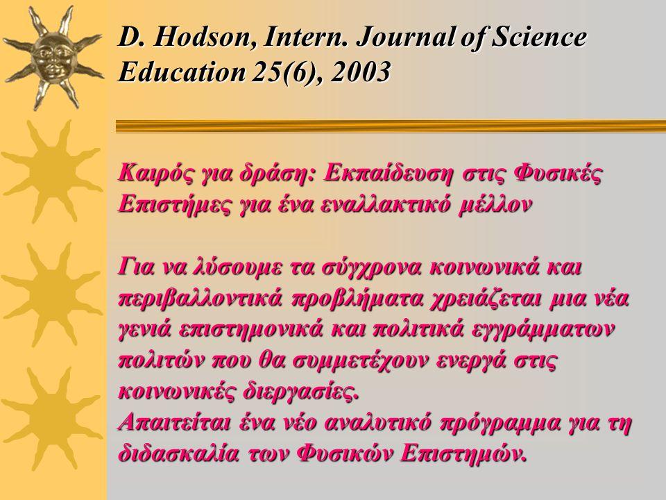 D. Hodson, Intern.