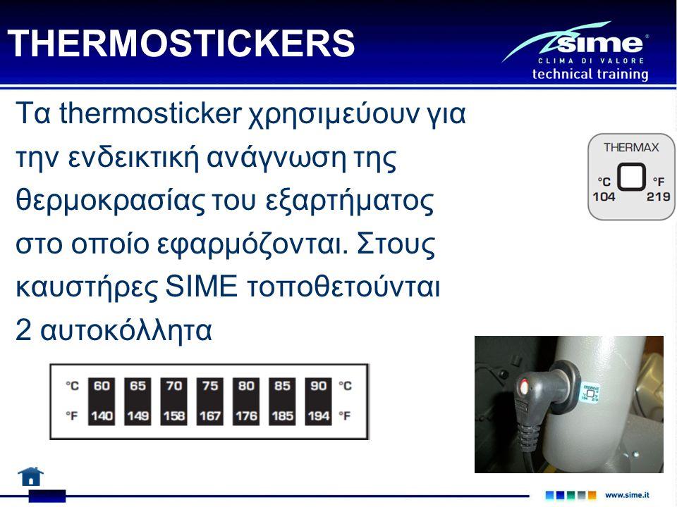 THERMOSTICKERS Τα thermosticker χρησιμεύουν για