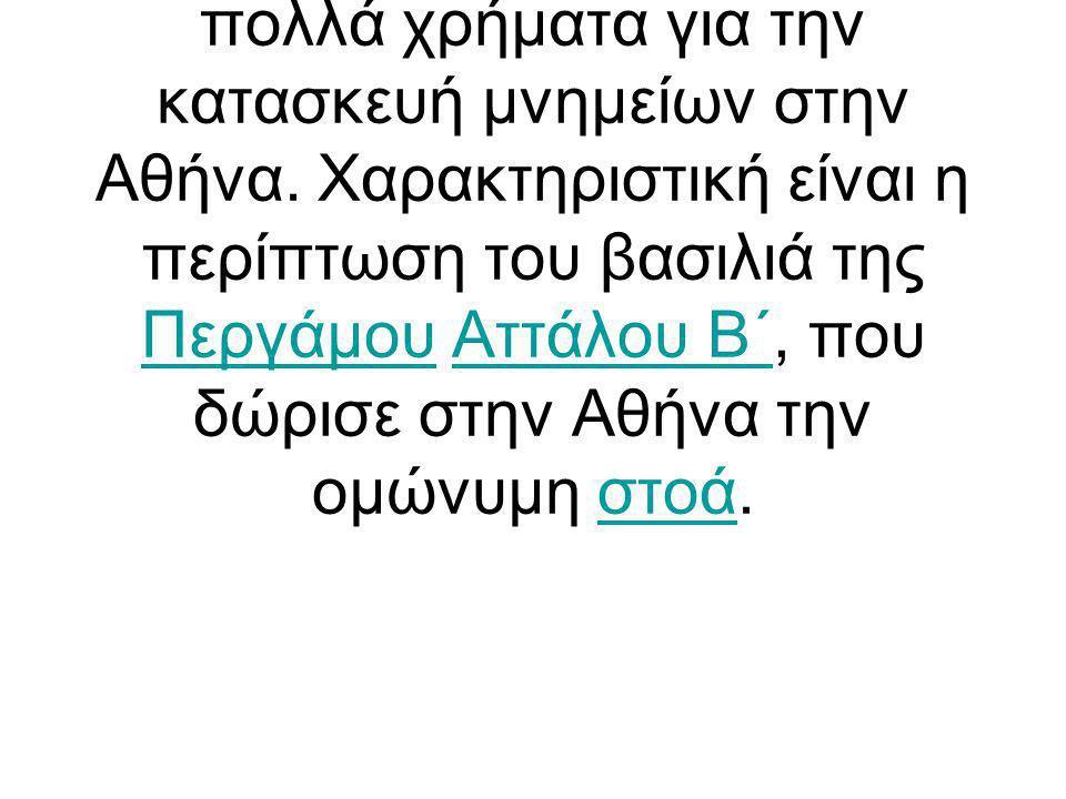 Στην Ελληνιστική περίοδο η όψη της Αγοράς αλλάζει ριζικά