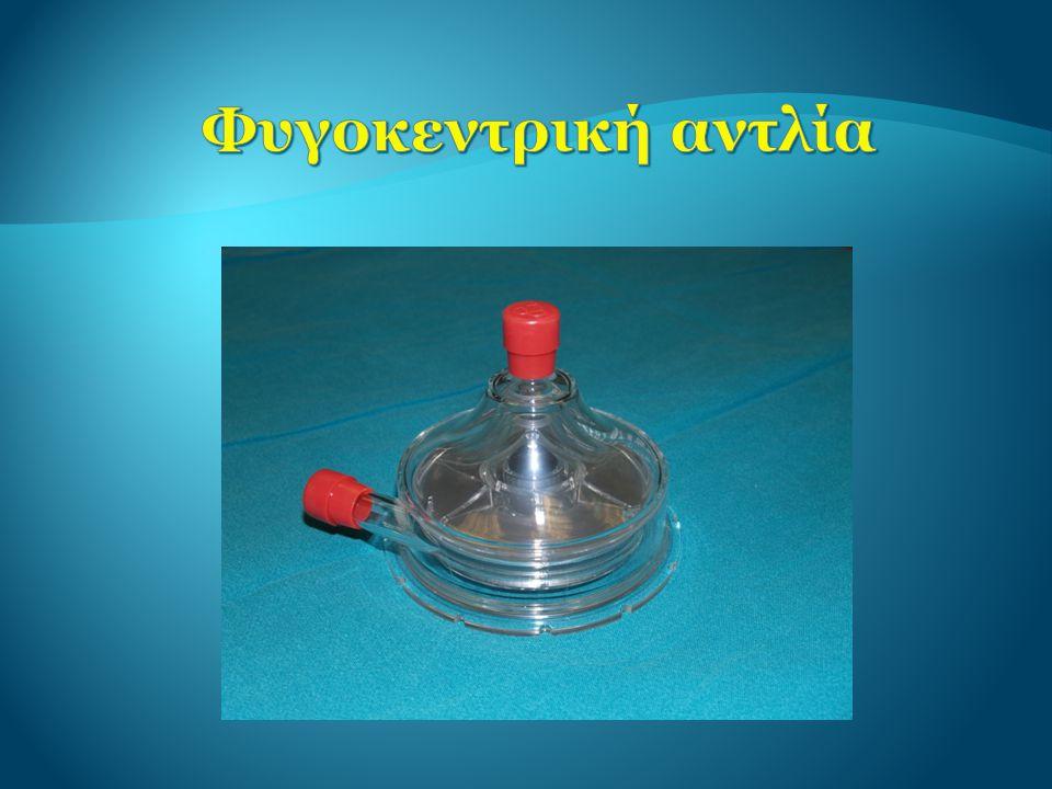 Φυγοκεντρική αντλία