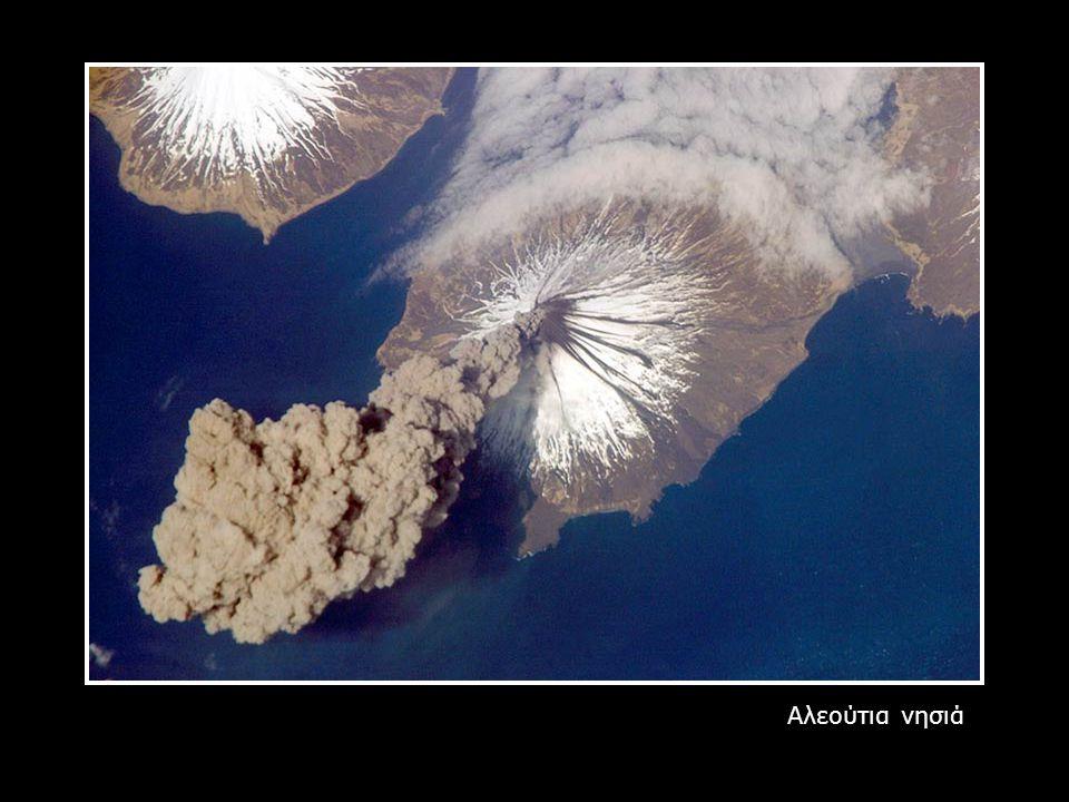 Αλεούτια νησιά