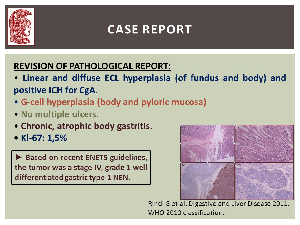 Case report REVISION OF PATHOLOGICAL REPORT: