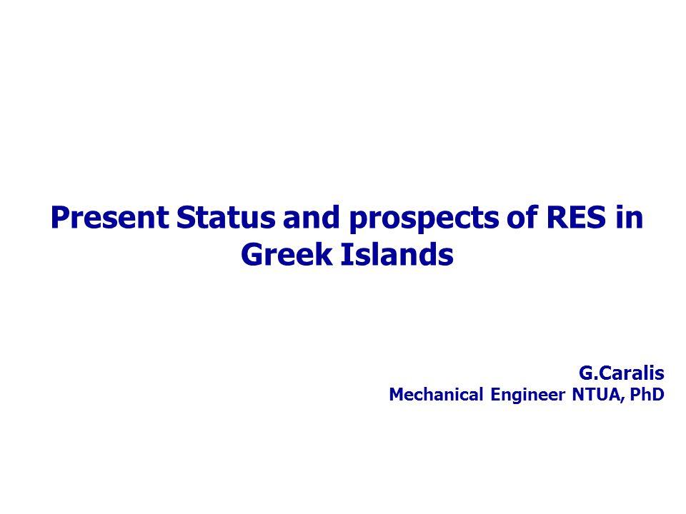Παρούσα Κατάσταση και Προοπτικές των ΑΠΕ στα Ελληνικά νησιά