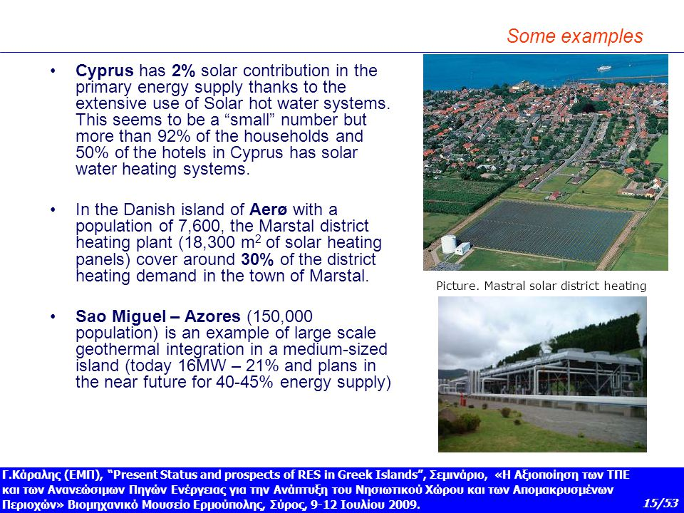 hybrid systems (wind with pumped storage)