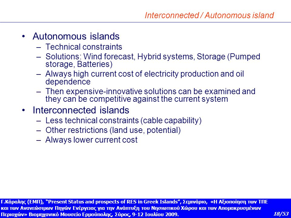 Wind integration in autonomous Greek islands