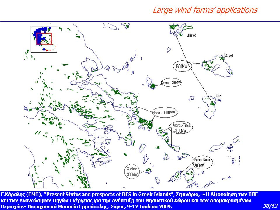 Wind farms' applications in rock-islands