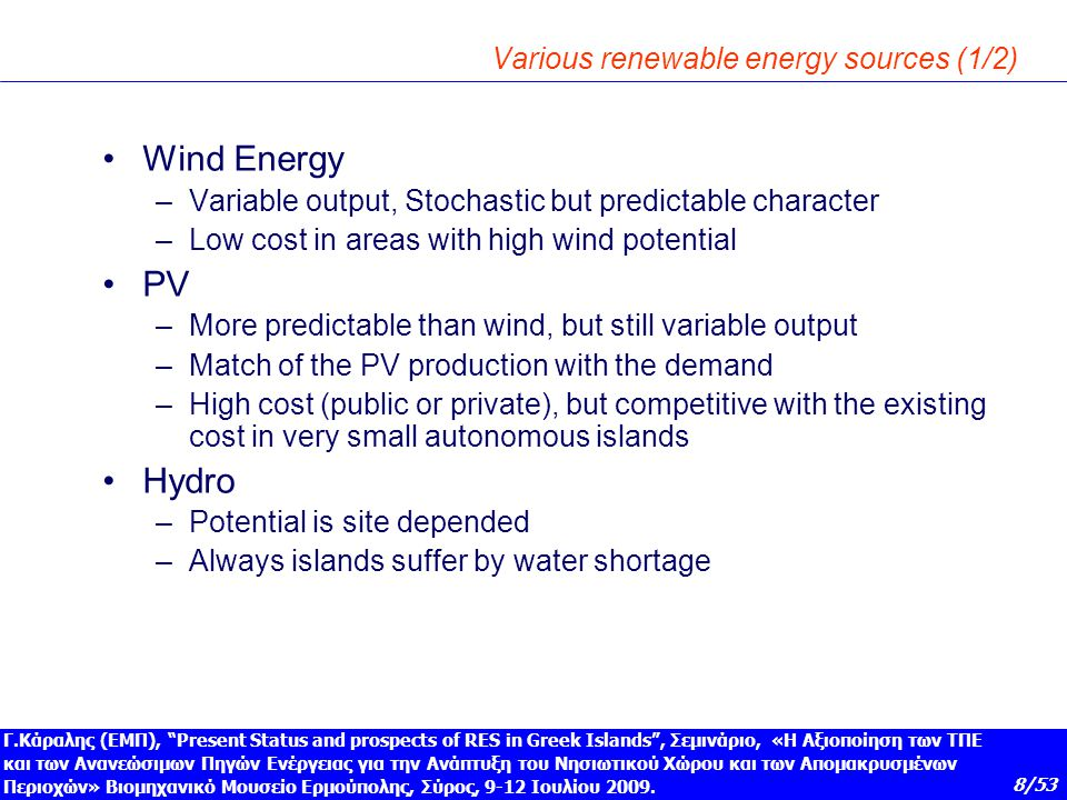 Various renewable energy sources (2/2)