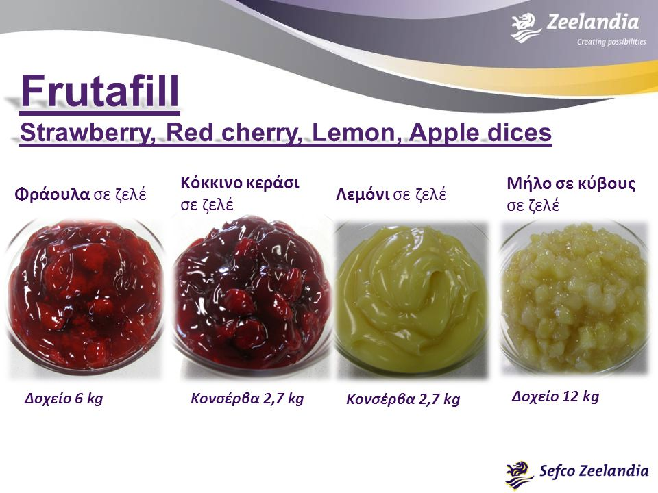 Frutafill Strawberry, Red cherry, Lemon, Apple dices Κόκκινο κεράσι