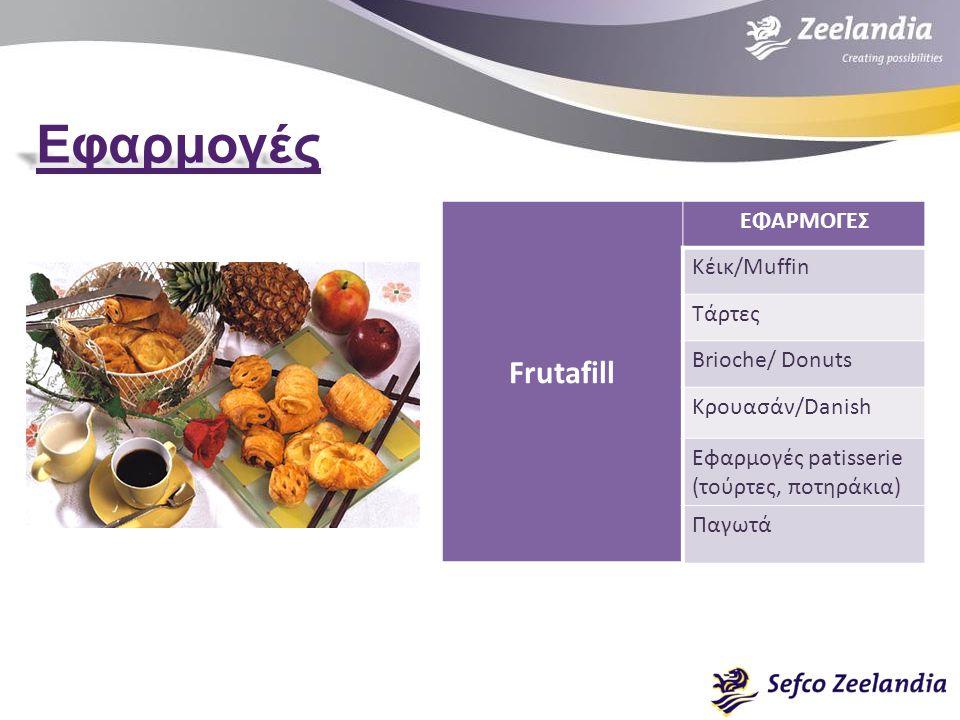 Εφαρμογές Frutafill ΕΦΑΡΜΟΓΕΣ Κέικ/Muffin Τάρτες Brioche/ Donuts