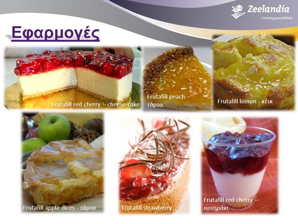 Εφαρμογές Frutafill peach – τάρτα Frutafill lemon - κέικ