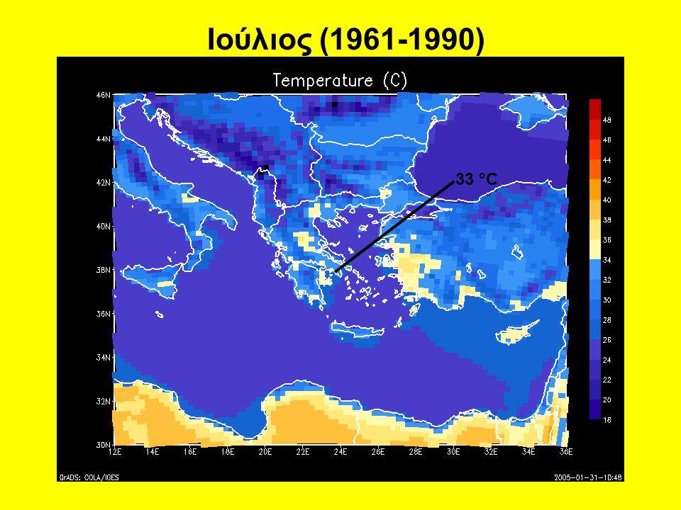Ιούλιος (1961-1990) 33 °C
