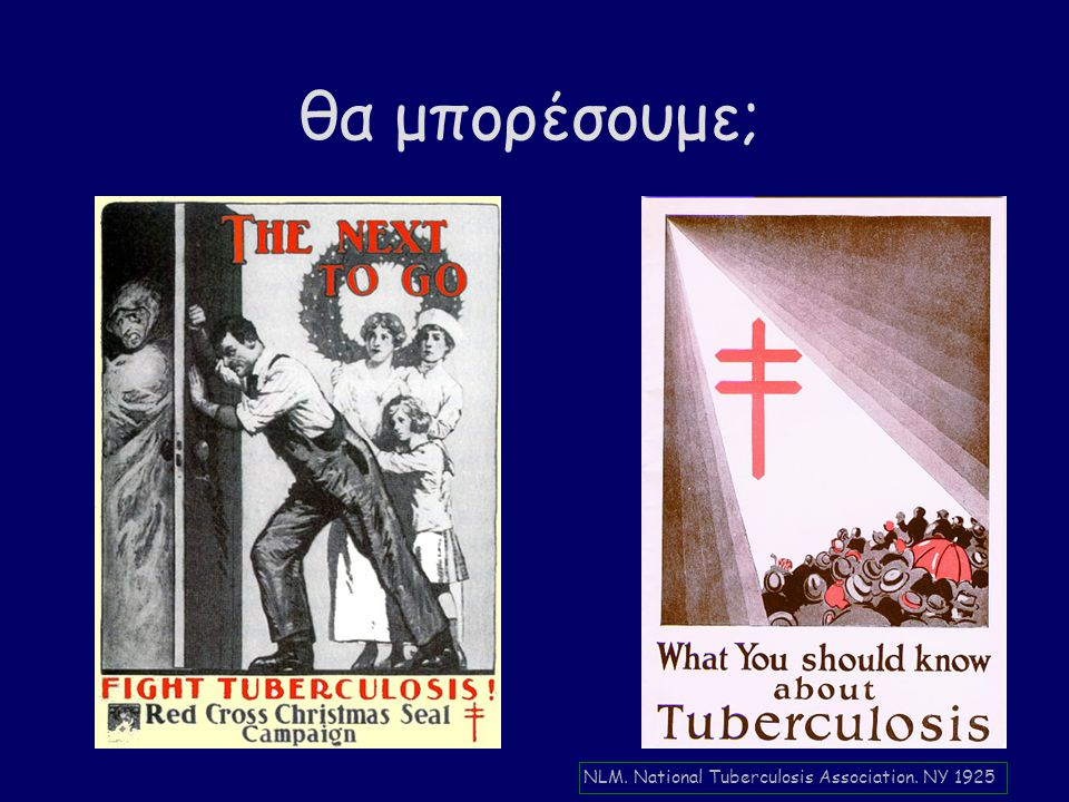 θα μπορέσουμε; NLM. National Tuberculosis Association. NY 1925