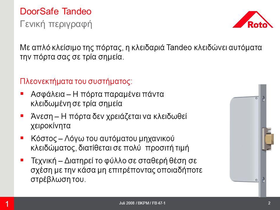 DoorSafe Tandeo Γενική περιγραφή