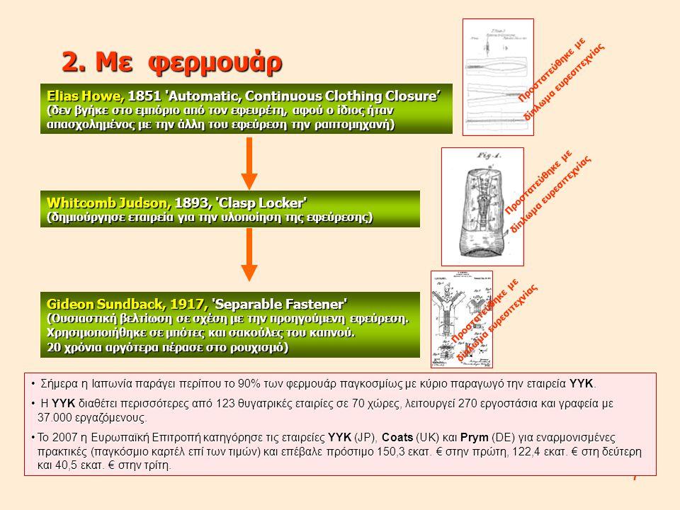 δίπλωμα ευρεσιτεχνίας δίπλωμα ευρεσιτεχνίας δίπλωμα ευρεσιτεχνίας