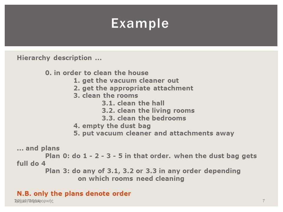 Example Hierarchy description ... 0. in order to clean the house