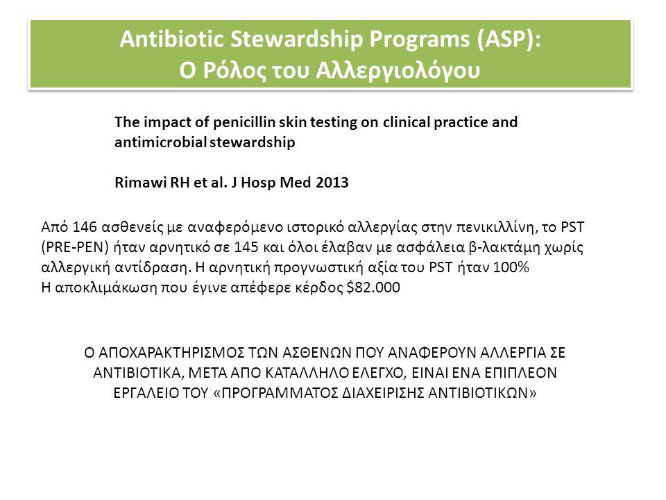 Antibiotic Stewardship Programs (ASP): Ο Ρόλος του Αλλεργιολόγου