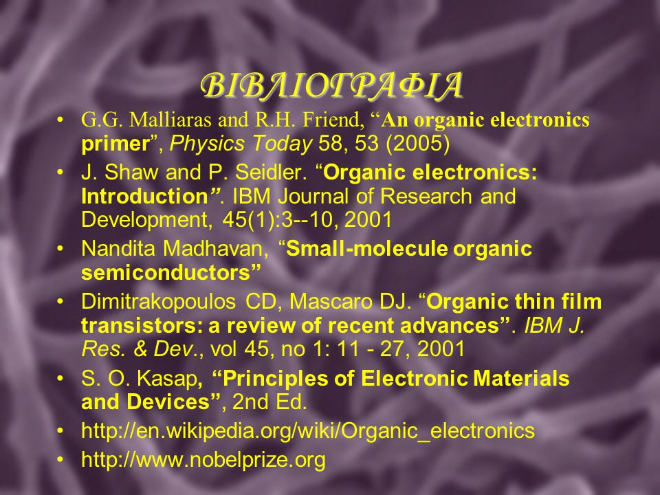 ΒΙΒΛΙΟΓΡΑΦΙΑ G.G. Malliaras and R.H. Friend, An organic electronics primer , Physics Today 58, 53 (2005)