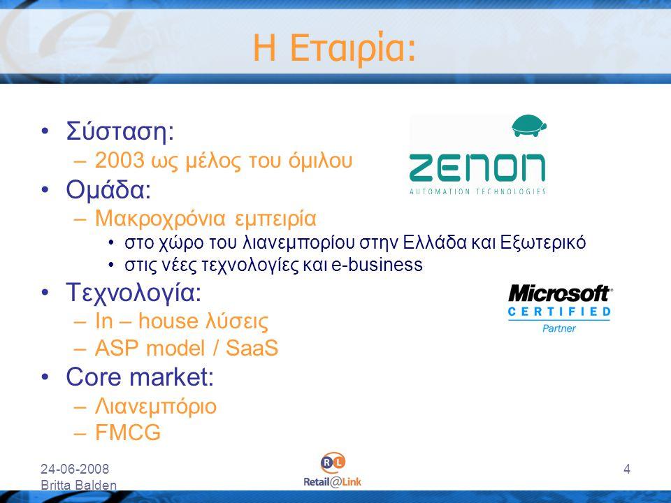 Η Εταιρία: Σύσταση: Ομάδα: Τεχνολογία: Core market: