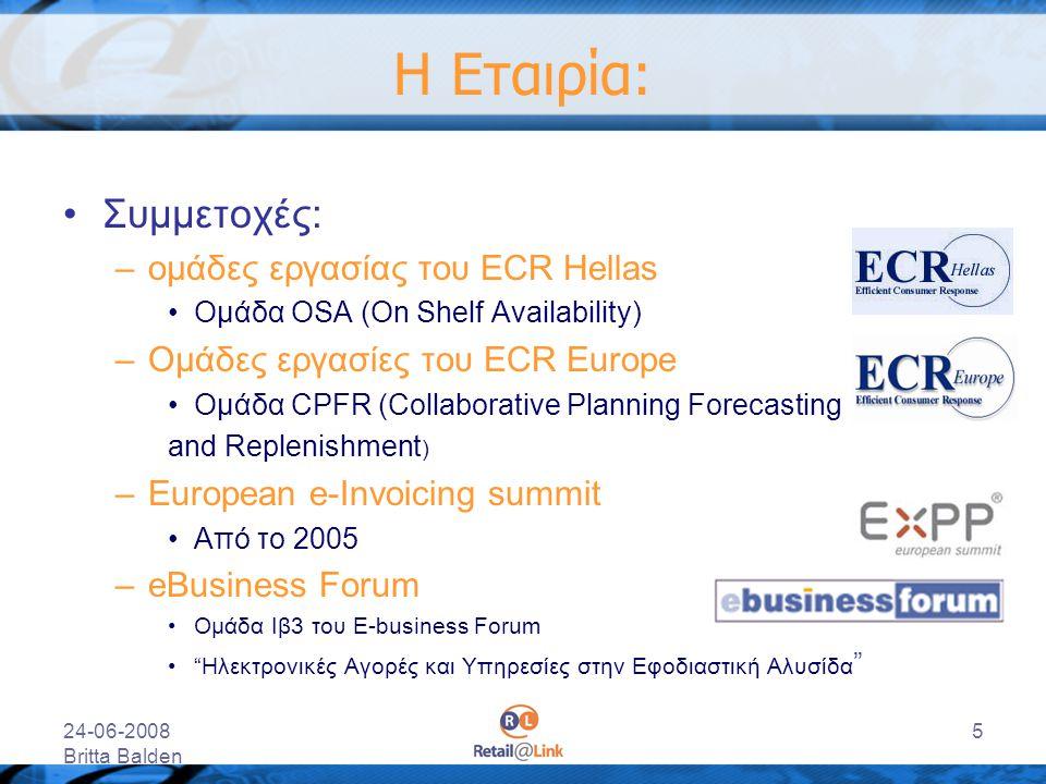 Η Εταιρία: Συμμετοχές: ομάδες εργασίας του ECR Hellas
