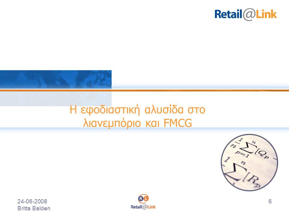 Η εφοδιαστική αλυσίδα στο λιανεμπόριο και FMCG