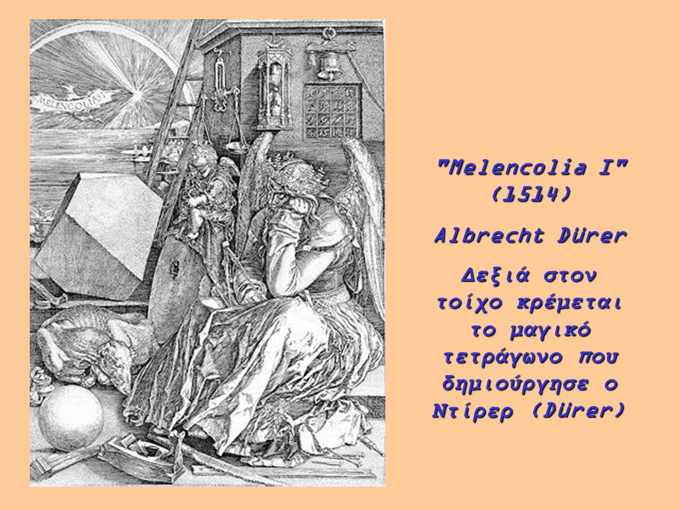 Melencolia I (1514) Albrecht Dürer.
