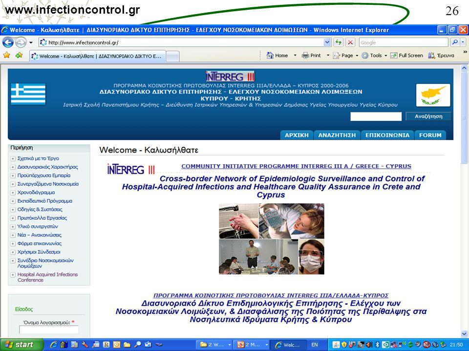 www.infectioncontrol.gr 26 26