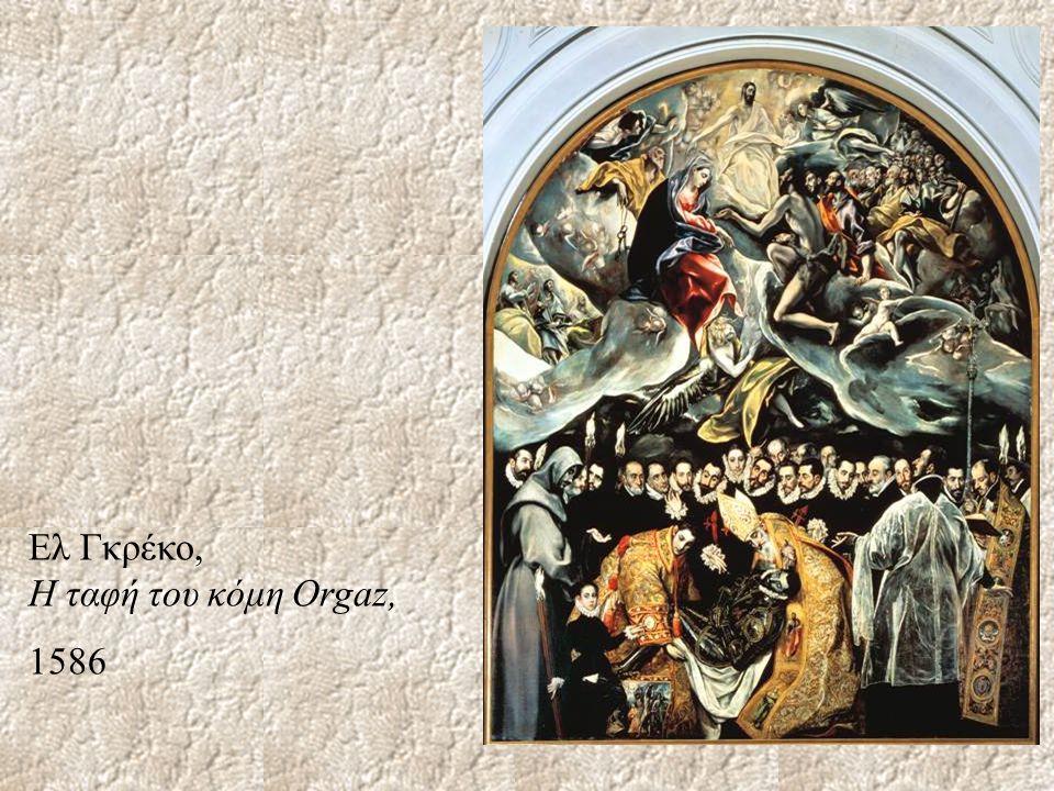 Ελ Γκρέκο, Η ταφή του κόμη Orgaz, 1586
