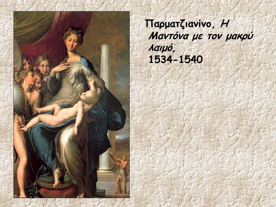 Παρματζιανίνο, Η Μαντόνα με τον μακρύ λαιμό, 1534-1540