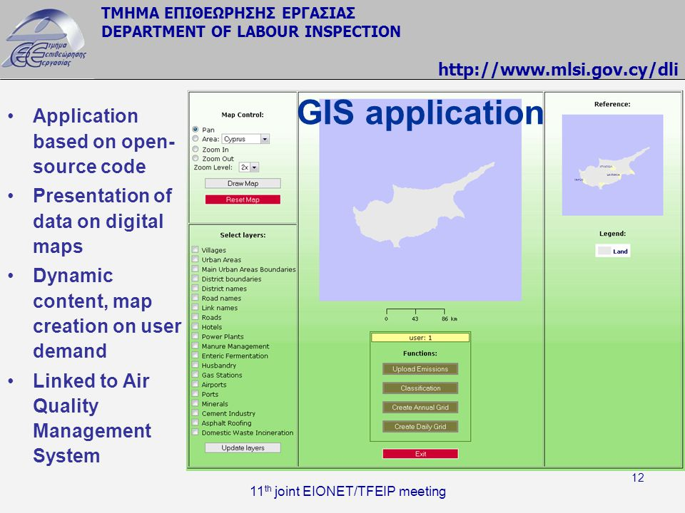 GIS application Application based on open-source code