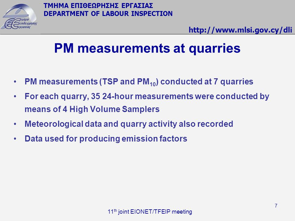 PM measurements at quarries